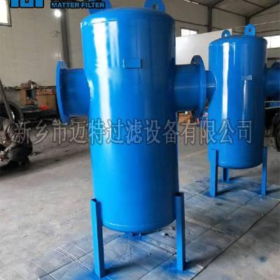 汽水分离器DN25现货厂家直销 沼气蒸汽除水用过滤器