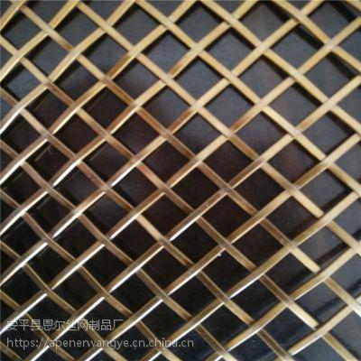 幕墙金属装饰丝网,金属丝网窗帘,幕墙装饰网厂