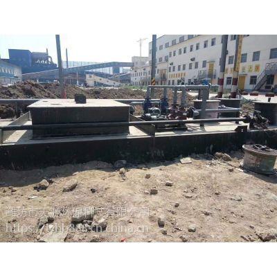 天源/ty/办公楼100吨污水处理设备/报价