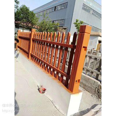 南昌庭院仿木栅栏安装 九江水泥仿木围栏施工图