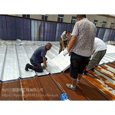 浙江天信 强力自粘彩钢屋面专用隔热保温防水卷材让你清凉一夏
