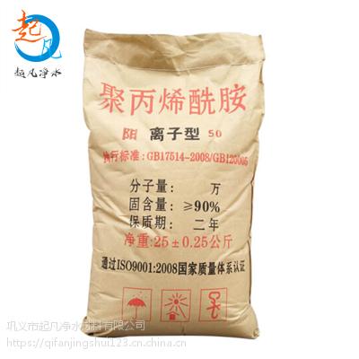 2019非离子珠海聚丙烯酰胺絮凝剂市场价格qfjsj