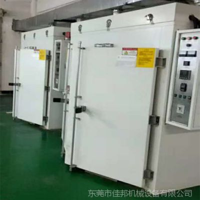 佳邦供应 单门工业烤箱 专业烘烤PCB烘箱 非标定制