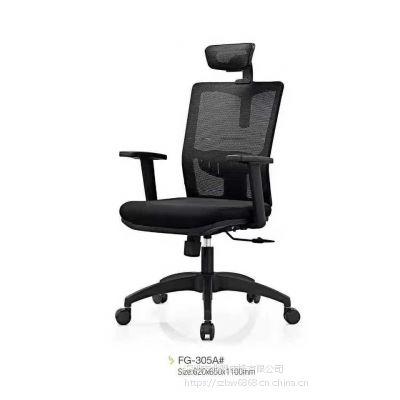 钢架办公椅子价格图片-电脑椅-人体工学椅-深圳市北魏座椅有限公司