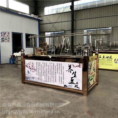 省事省力豆油皮机机械设备