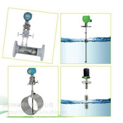 HITROL液位传感器HPC-95P