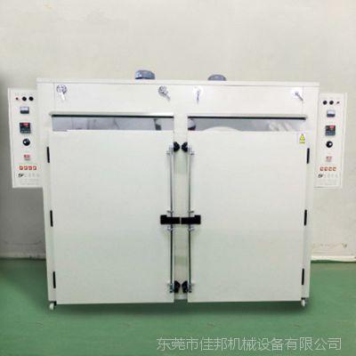 工业烘箱 东莞工厂直销热风循环烤箱 大型电热恒温实验电炉 佳邦非标定制