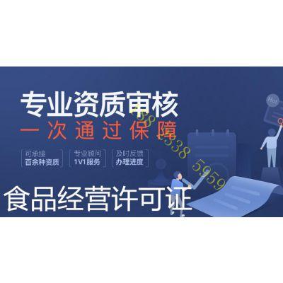 广东外资企业 长顺企业