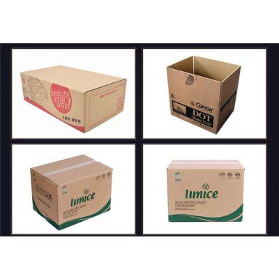 无锡纸盒-熊出没包装——口碑好-纸盒批发