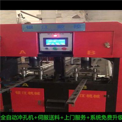 佛山市银江机械特价供应爬架全自动数控液压冲孔机 一机在手 冲孔无忧