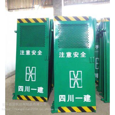 威海工地防护门厂家 中建安全门 升降机电梯井门