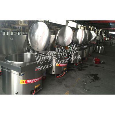 武威面馆专用煮面炉-顺鑫鼎盛厨业-面馆专用煮面炉生产厂家