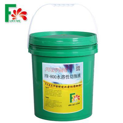FR-800 水溶性切削液 金属切削液_厂家FR-800铝合金切削液水溶性半合成加工微乳