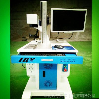 激光镭雕机喷码20/30w台式光纤激光打标机易拉罐打标  厂家直销