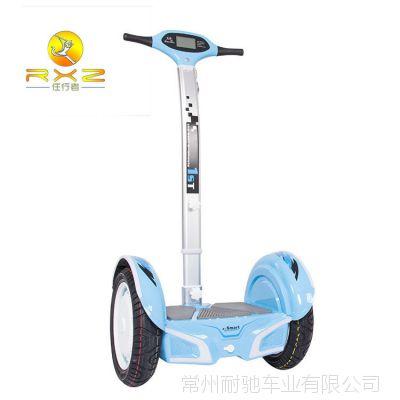 工厂直销两轮电动平衡车思维车智能体感电动车巡航代步车14寸