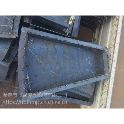 桥墩布板钢模具 质美价廉 型号齐全 钢产品加工 飞皇模具
