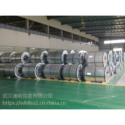优价销售武钢取向硅钢23RK090