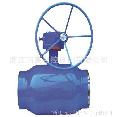 厂家直销 Q361F-16C 埋地式全通径焊接球阀 手柄式全通径焊接球阀