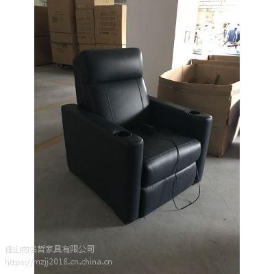 影音室沙发家具,智能影音室沙发生产订做