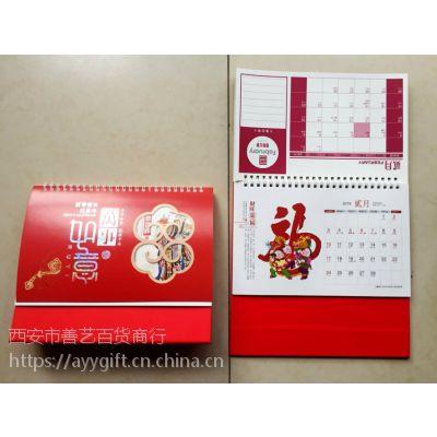 西安台历定做logo 2019年猪年广告日历台历现货烫金字 桌摆台历批发