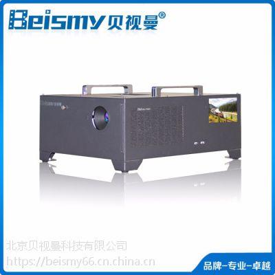 一体式数字影音设备--BSM300