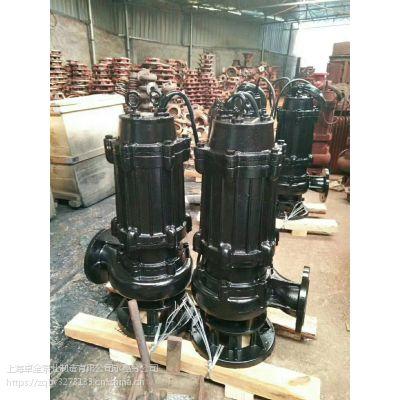 200WQ350-15-22kw污水提升泵 泵房排污泵