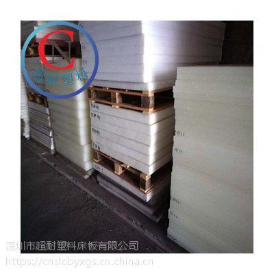供应加厚本色PP板 PE板材 现货白色规格1000*2000*60㎜-100㎜