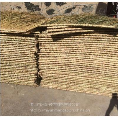 青海省当地哪里有较好的天然茅草采购?工厂一键批发,质量保证