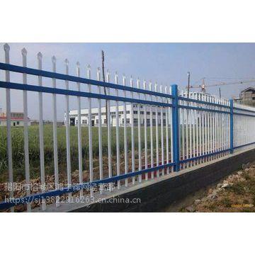 广东省hysw施工安全公园锌钢护栏 防攀爬围墙定制 -283