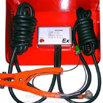 SP-E3经济型静电接地报警器厂家直销 型号:SP-E3 金洋万达