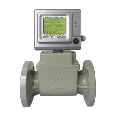供应DN50型NB物联网智能无线远传气体流量计控制器