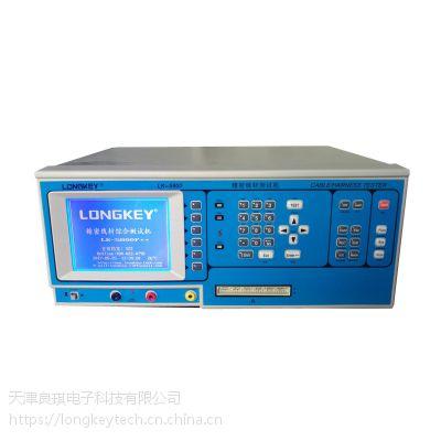 LK-5800D精密线材综合测试仪