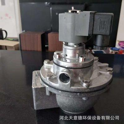 厂家直销直角电磁脉冲阀DMF-Z高原脉冲喷吹阀电磁脉冲阀付款立发