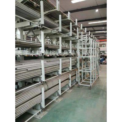 上海环保企业钢材库存储方式 伸缩式悬臂货架优点 行车配套 存取安全方便
