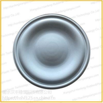 橡胶复合膜片厂家直销欢迎咨询