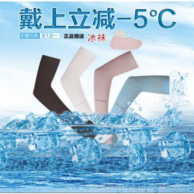韩国Lets diet夏季户外防晒冰丝防紫外线袖套冰袖