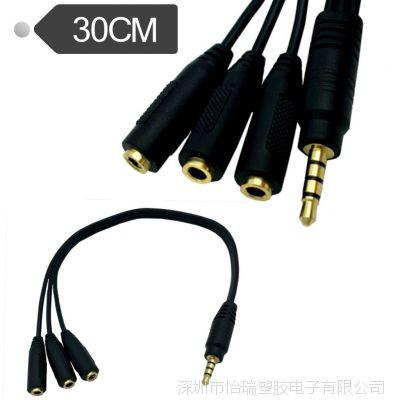 音频线一分三延长线4级4节DC3.5公立体声分3个DC3.5母立体声 30cm
