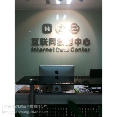 承接深圳服务器托管,ICP年审,网站快速备案,专业服务