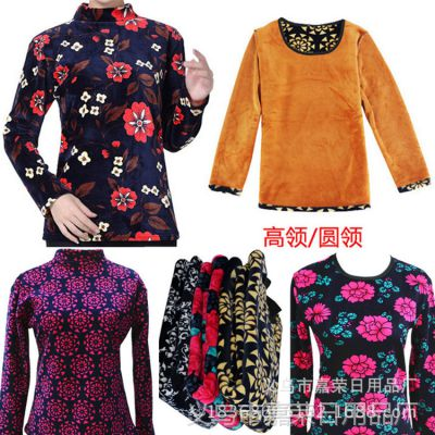 冬季新款中老年女装保暖上衣 双面绒加厚打底衫 超柔保暖内衣批发
