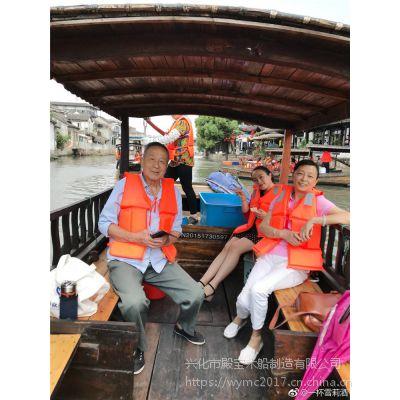 手划船 景区旅游观光木船 大型画舫餐饮船生产制造厂家