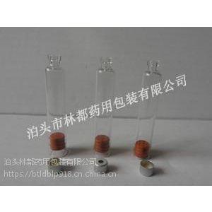 江苏供应卡式注射剂玻璃瓶