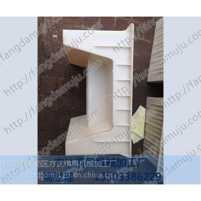 供应水利u型槽钢模具-方达模具公司