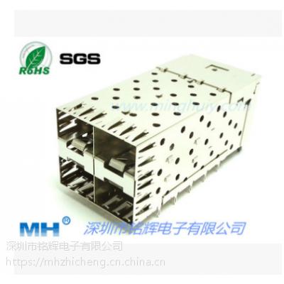 供应双层2X2压接式不带导光SFP光纤连接器 双层四口SFP光纤插座