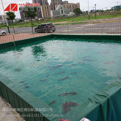造价低的养鱼池 帆布池 便宜篷布池 防晒塑料鱼池加工
