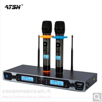 ATSH/爱特声 AT-3100无线话筒麦克风wireless microphone U段舞台ktv