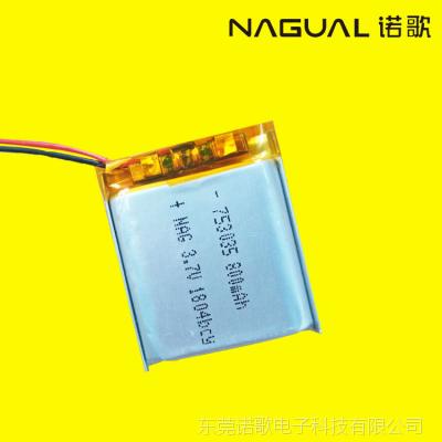 503035 500毫安聚合物锂电池 蓝牙耳机音箱电池 电动牙刷成人用品电池