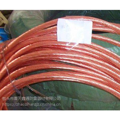 陕西西安普天鑫通铜包钢绞线,铜覆钢绞线厂家生产