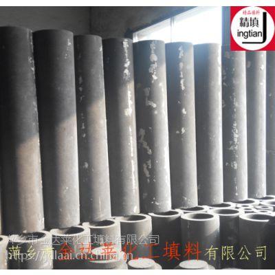 微孔陶瓷过滤管 碳化硅高温陶瓷过滤管 精填牌污水净化多孔材料