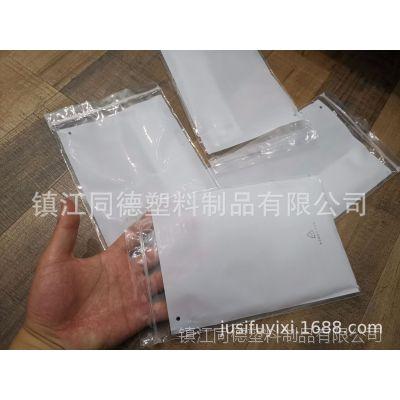 衣服内裤包装袋:聚乙烯PE塑料包装薄膜制品 可以加工定做 印刷