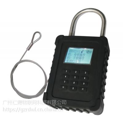 物流电子锁 物流智能锁 GPS定位锁 货物防盗锁 密码开锁